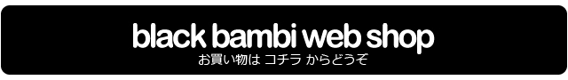 black bambi web shop